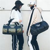 圓筒健身包鞋袋男學生運動包訓練手提單肩旅行包行李斜挎女袋