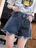 牛仔短褲牛仔短褲女高腰網紅韓版潮夏季外穿寬鬆a字闊腿熱褲 新年特惠