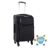 行李箱牛津布拉桿箱女 行李箱 萬向輪密碼箱防水拉箱行李箱男布箱大容量
