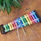 玩具音樂玩具 嬰幼兒玩具 木琴 十五音鋼...