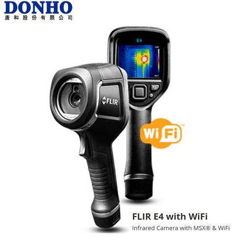 (唐和公司貨含稅) FLIR E4 WIFI 熱像儀 熱顯像儀 E4WIFI 可連接螢幕顯示