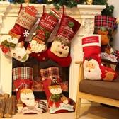 圣誕襪子禮物袋圣誕節小禮品袋圣誕老人裝飾用品糖果盒子場景布置 童趣