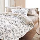 ☆專櫃知名品牌金安德森☆國際認證100%精梳棉☆兩用被套, 雙人床包, 枕套兩只
