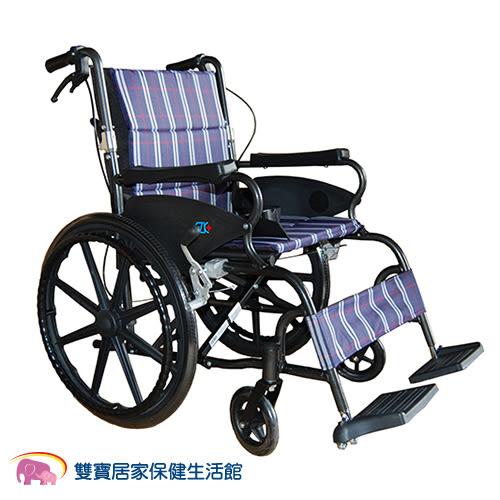 【贈好禮】富士康 鋁合金輪椅 安舒251 FZK-251 機械式輪椅