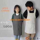 兒童圍裙定制logo印字可愛廚房罩衣防水演出服陶泥班服畫畫衣【淘夢屋】