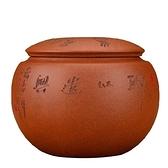 收納茶葉罐-紫砂古樸雅緻保存密封泡茶品茗普洱茶罐71d47【時尚巴黎】