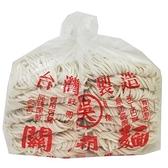 吳關廟麵-寬 1500g