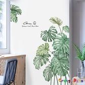 壁貼【橘果設計】綠葉魚背竹葉 DIY組合壁貼 牆貼 壁紙 室內設計 裝潢 無痕壁貼 佈置