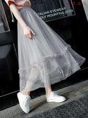 衣普菈 紗裙半身裙春長裙中長款網紗裙 衣普菈