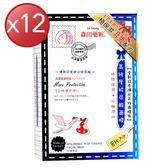 【森田藥粧】高純度玻尿酸面膜8片入x12盒(2210053G2)