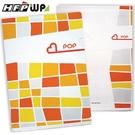 【買一送一】HFPWP L夾文件套 設計師精品(1入)底部超音波加強 台灣製 E310P3-SP