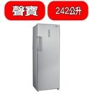 聲寶【SRF-250F】242公升冷凍櫃...