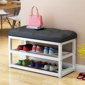 億家達鞋架多層家用 簡易防塵收納鞋柜鐵藝經濟型現代組裝換鞋凳