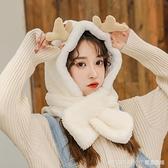 帽子女秋冬季可愛韓版潮圍脖防風冬天護耳保暖手套三件套圍巾一體 新品全館85折