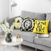 時尚簡約實用抱枕185  靠墊 沙發裝飾靠枕