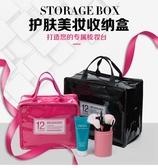 旅行化妝品收納包PU防水洗漱包韓可愛女士化妝包大容量便攜手提包【免運】