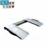 【海夫】斜坡板專家 活動 可攜帶 單片軌道式斜坡板Z60(長60公分)單一規格