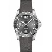 LONGINES 浪琴 深海征服者浪鬼陶瓷潛水機械錶-灰/41mm L37814769
