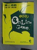 【書寶二手書T6/電腦_ZJD】大師談Online Game線上遊戲企劃製作_原價680_NewRide