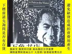 二手書博民逛書店Llosa罕見略薩 : A Fish in the Water (回憶錄) 諾貝爾文學獎 原版精裝本帶封套 一版一