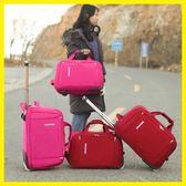年終享好禮 旅行包女手提拉桿包男大容量行李包防水折疊登機包潮新韓版旅游包