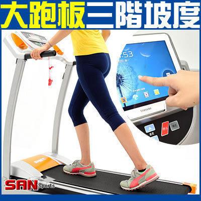 8避震墊3坡度!!3HP電動跑步機電跑美腿機器材運動另售磁控X飛輪健身車踏步機BIKE散步機地墊