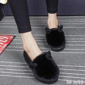 毛毛鞋新款兔耳朵韓版冬加絨豆豆鞋加厚瓢鞋一腳蹬豆豆鞋 QQ15514『bad boy』