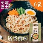福忠字號 眷村醬麵-塔香鮮味X6袋【免運直出】