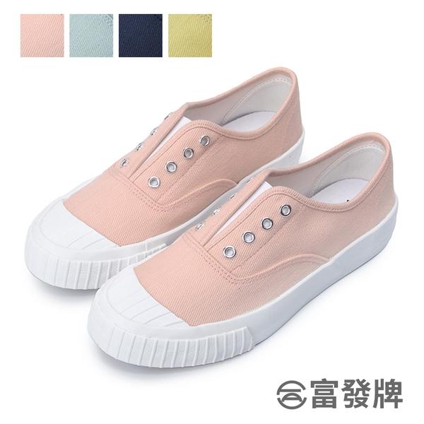 【富發牌】美好日常帆布懶人鞋-深藍/粉/綠/黃 1BP54
