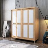衣櫃 衣櫃收納 衣櫃簡約現代北歐實木板式推拉門衣櫃2門臥室組合移門省空間衣櫥 DF 免運艾維朵