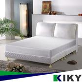 布達佩斯正反可睡高碳鋼彈簧床墊單人加大3.5尺