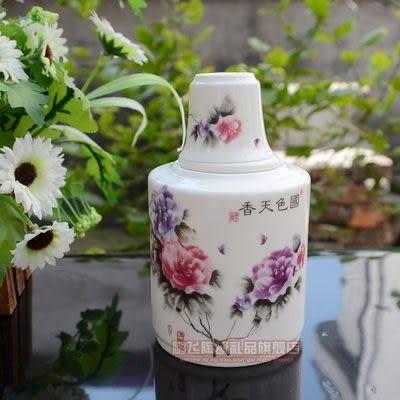 景德鎮瓷溫酒壺
