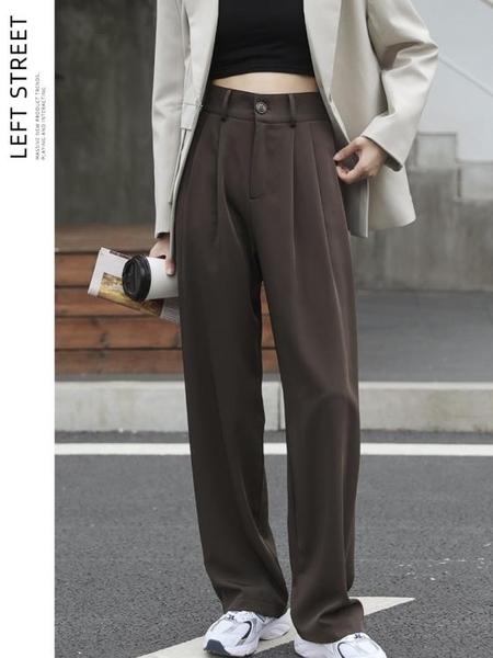 西裝褲 女2021春白色直筒寬松垂感休閑高腰灰黑色闊腿褲子【牛年大吉】