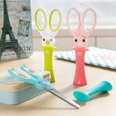 ✭米菈生活館✭【M64】可愛兔子造型剪刀 軟手把 學生 辦公室 文具 縫紉 手作 卡片 紙工藝 防護套