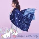 圍巾 Hello Kitty x Ruby 聯名款.獨角獸流星圍巾披巾-Ruby s 露比午茶