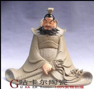 景德鎮  雕塑瓷(秦始皇)