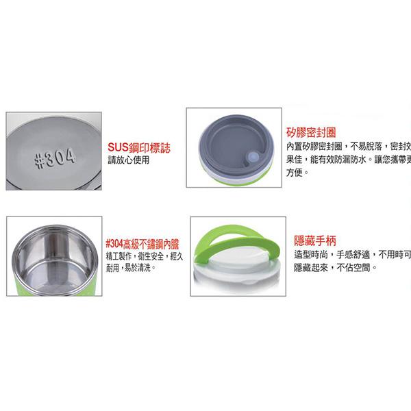 鵝頭牌 304不鏽鋼日式單層保溫提鍋 CI-301 免運