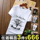 任選3件666短袖T恤短袖T恤韓版枯樹圖...