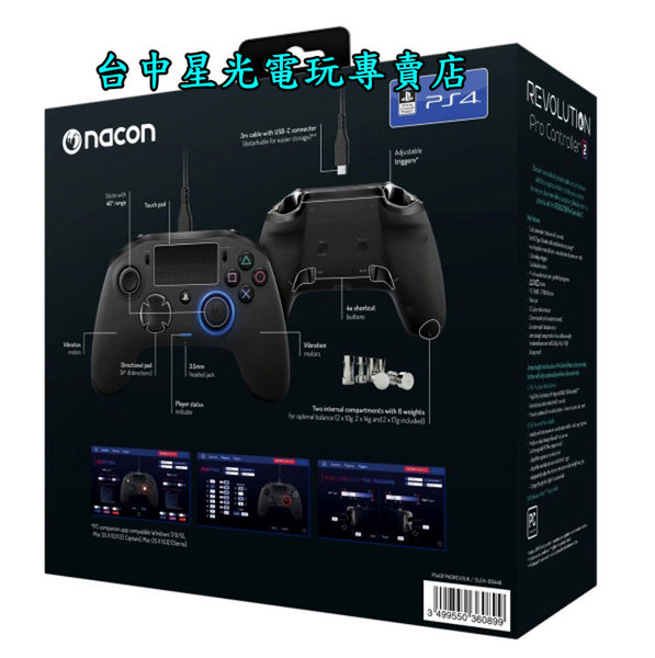 【PS4週邊】 Revolution Pro Controller 2 專業控制器【魔物獵人世界 狩獵推薦】台中星光電玩