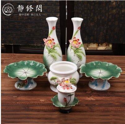 浮雕清蓮香爐花瓶果盤供水杯套裝【藍星居家】