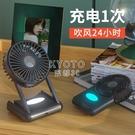 迷你usb充電大容量靜音學生宿舍辦公桌面客廳夜燈便攜手持小風扇 快速出貨