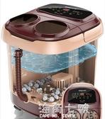 本博足浴盆全自動按摩洗腳盆恒溫器泡腳桶電動加熱機家用神器 海角七號