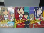 【書寶二手書T5/漫畫書_LQK】Tiger X Dragon_1~3集合售_絕叫