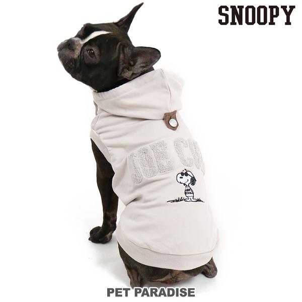【PET PARADISE 寵物精品】SNOOPY 史奴比JOE COOL連帽上衣/卡其 (SM) 狗衣服 寵物衣服