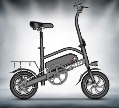 電動車 折疊電動自行車成人鋰電池助力電瓶車男女士小型代駕電動車MKS 夢藝家