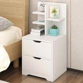 簡約現代床頭櫃多功能收納櫃儲物簡易臥室置物櫃創意小櫃子床邊櫃     韓小姐の衣櫥