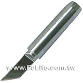 台製烙鐵頭900M系列T-K(刀型)