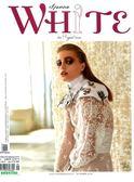 WHITE Sposa 第55期