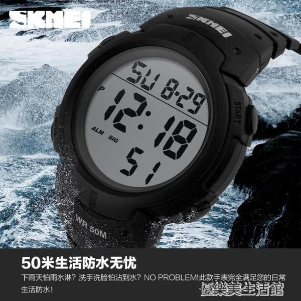 時刻美時尚商務數字多功能LED夜光防水游泳戶外運動男士電子手錶