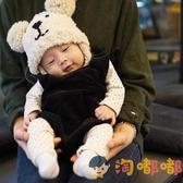 兒童帽子雙球小熊護耳針織帽嬰兒寶寶保暖毛線帽【淘嘟嘟】